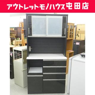 買取強化中 レンジボード キッチンボード ダブルベッド 2段ベッ...