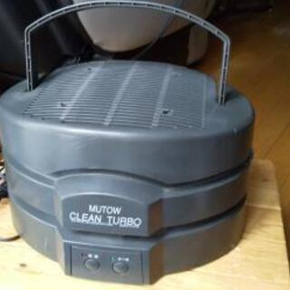 MUTOW CLEAN TURBO