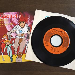 【ジャンク品】キャプテンフューチャー 7インチシングル レコード - 京都市