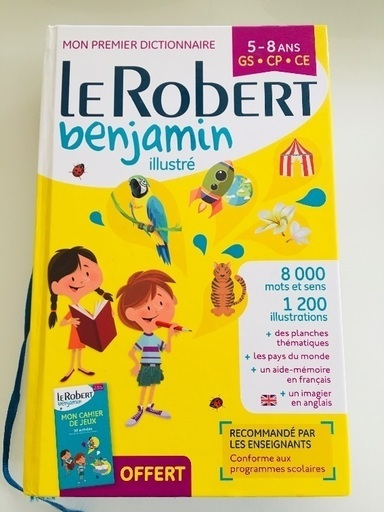 洋書フランス語辞書Le Robert Benjamin (ベルサイユ) 石川町の語学 ...
