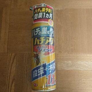 殺虫剤 ハチアブ スーパージェット