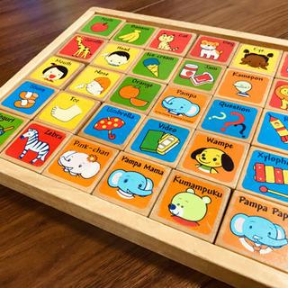 木製ABCアルファベットブロック、パズル