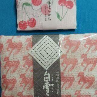 友禅ふきん&ハンカチ 新品未使用 バラ売り可