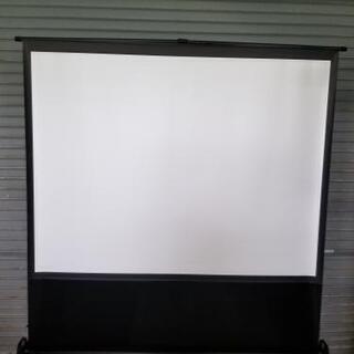 イズミ-コスモ モバイルスクリーン フロアタイプ