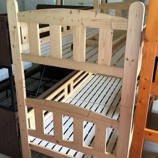中古 木製二段ベッド