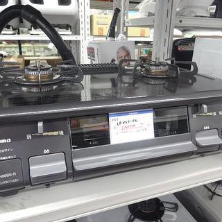 札幌 引き取り パロマ LPガステーブル 2017年製 IC-N...