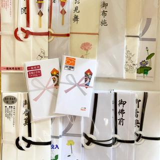 【美品】冠婚葬祭用のし袋のセット