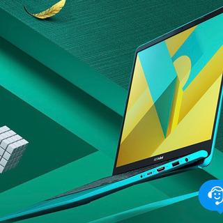 新品 パソコン ASUS VioBook S15 S530UA