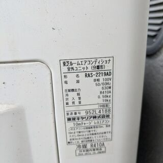 エアコン2台 0円  快調に走る