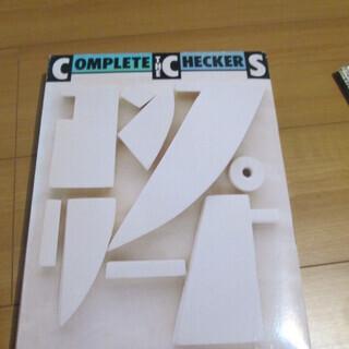 チェッカーズ 本2冊 Complete the Checkers...