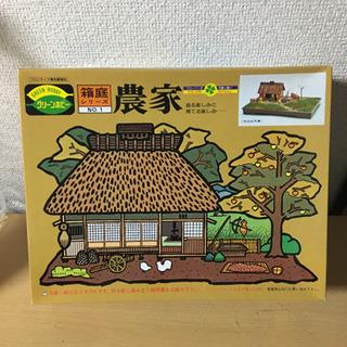 取引中【無料】農家+アッガイ+H2A