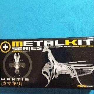 メタル素材で作る! 工具とサンドペーパー付いてます