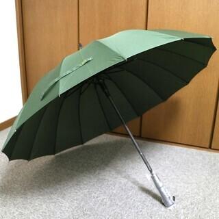【未使用】16本骨の傘