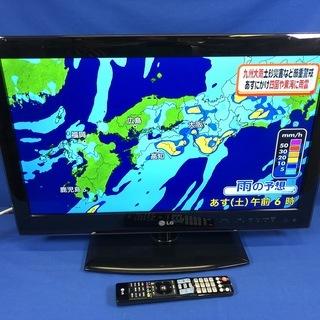 【管理KRT131】LG 2011年 26LE5300 26型 ...
