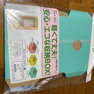 安心・エコな収納BOX ブルー