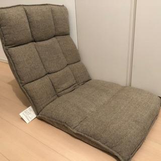 【無料で座椅子をお譲りいたします】