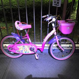 子供用プリンセス自転車