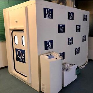 千葉県成田市 【高気圧高濃度酸素ボックス】最大6名まで収容可能