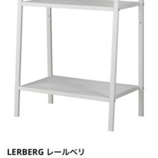 IKEA  シェルフユニット レールベリ
