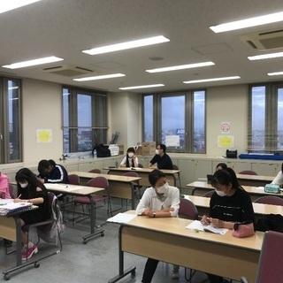 無料塾 昭島スギナ塾
