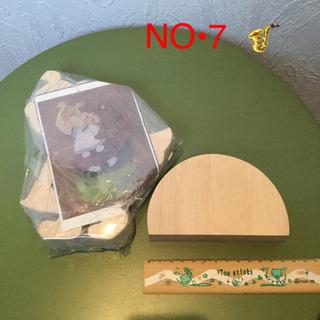 トールペイント用  白木  白木材  材料  素材🍀