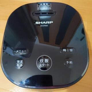 SHARP KS-CF05A 炊飯器 3合炊き