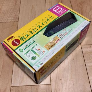 corega(コレガ) CG-SW08GTXB 1000BASE...