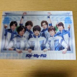 Kis-My-Ft2 3Dカード