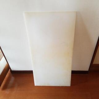 大型まな板