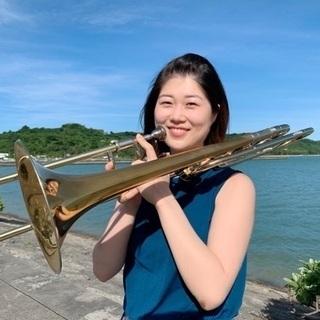 プロのオーケストラ奏者にトロンボーンを習ってみよう!