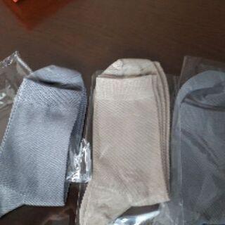 紳士用 夏物靴下🧦 三足セット新品‼未使用‼️