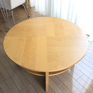 無料 差し上げます! IKEA センターテーブル 丸型
