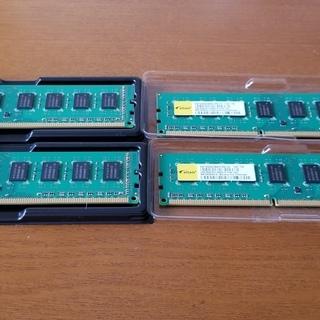 ディスクトップ用メモリ 2GB×4枚 (バラ売り可能にしました)