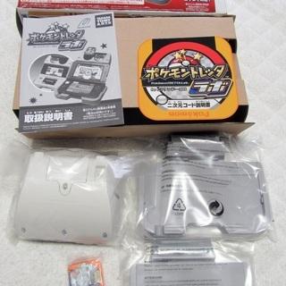 値下【美品】3DS LL用 ポケモントレッタラボ。早い者勝ち!!!