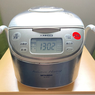 【炊飯器無料】MITSUBISHI NJ-JF10 炊けます!