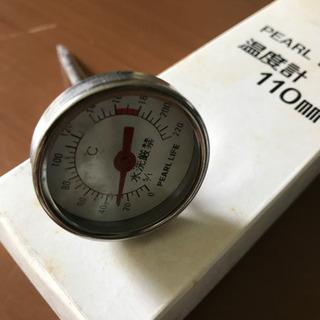 天ぷら用温度計