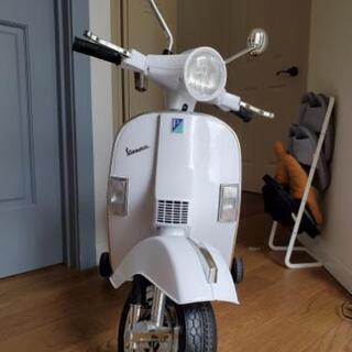 子供バイク ベスパ 電動乗用バイク Vespa PX150 ベス...