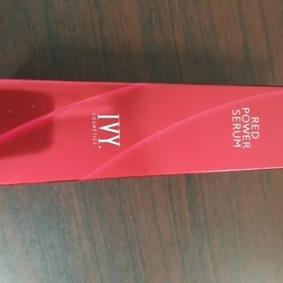 IVY. レッドパワーセラム 高級美容液