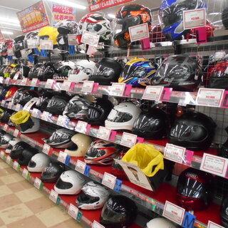 ヘルメットお買い換えいががでしょうか?