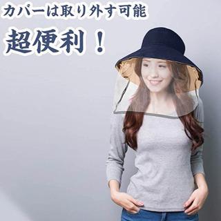 新型コロナ対策に!飛沫ガード付き帽子!