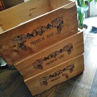値下げ!!ワインボックス ワインの箱