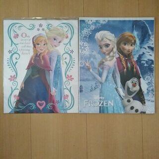 アナと雪の女王/FROZENポスター  ディズニー2枚セット
