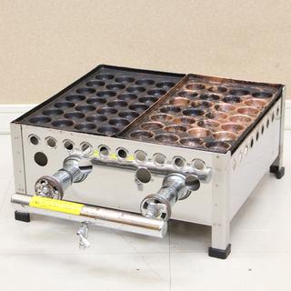 たこ焼き機 業務用 28穴×2連  プロパンガス用 銅板3枚 鉄...