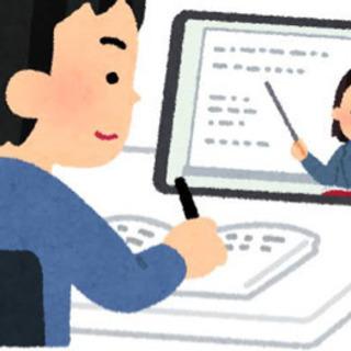 日本語教育能力検定試験対策サポート2020