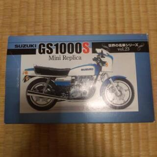 SUZUKI GS1000S 値下げしました