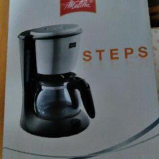 メリタ コーヒーメーカーMKM-533新品
