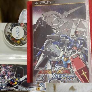 機動戦士ガンダム ガンダム VS ガンダム NEXT PLUS PSP