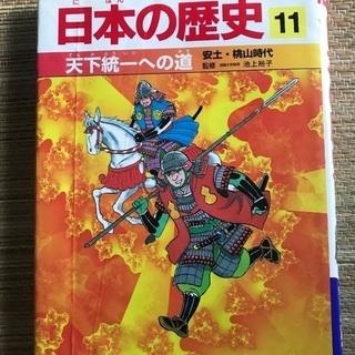 日本の歴史【安土・桃山時代】