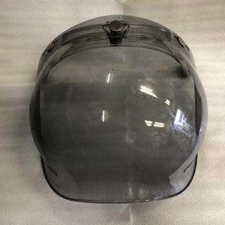 ⭐️無料 ジェットヘルメット用 バブルシールド