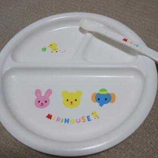 ミキハウス  ワンプレートお皿 おまけにスプーン♪